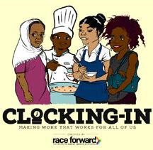 clockingin