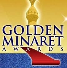golden minaret