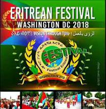 eritrean festival 2018