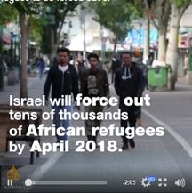 israel african refugees