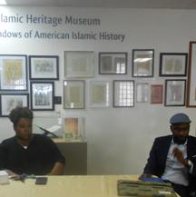 america's islamic heritage musuem